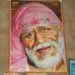 19.Picture of Sai Baba (Hindu god), Chak 110 DB,Yazman,06